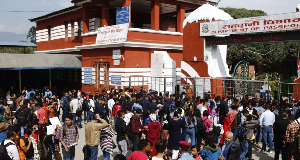 नेपाली युवाहरुको अमेरिका मोह