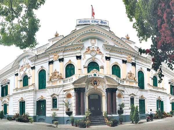 एक सातामा मौद्रिक नीति ल्याउने तयारीमा राष्ट्र बैंक