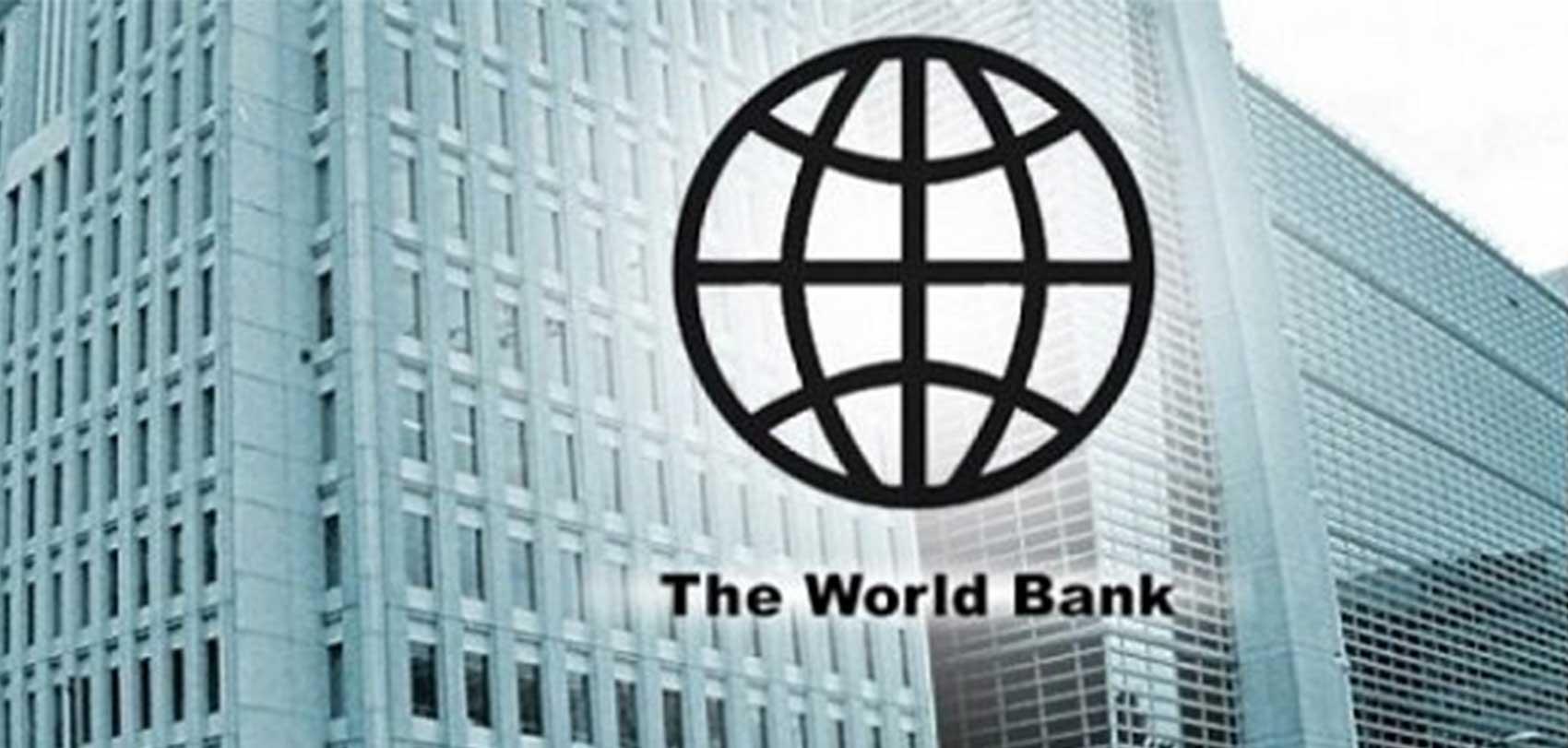 नेपालको उच्च शिक्षा गुणस्तर सुधारमा विश्व बैंकद्वारा ७ अर्ब सहायताको…