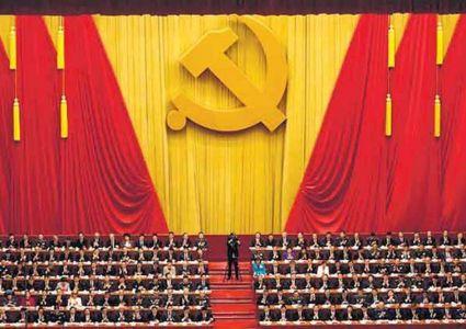 चीनमा कम्यूनिजमको नयाँ धारको शुरुवात हुँदा ईसाई धर्मावलम्बीहरुमाथि कडाई