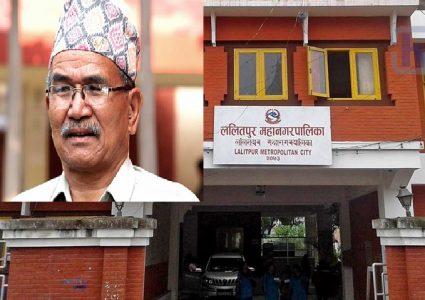 ललितपुरका मेयर चिरिबाबू महर्जनमाथि अनियमितताको आरोप