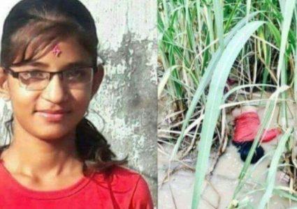 कञ्चनपुरकी निर्मला पन्तको बलात्कारपछि हत्या भएको तीन वर्ष पूरा, अझै…