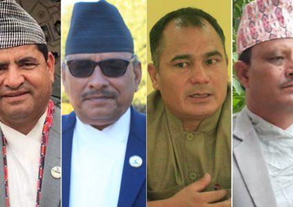 कर्णालीका चार सांसदको पद गयो, एमालेको महाधिवेशन आयोजक कमिटीलाई वैधानिकता