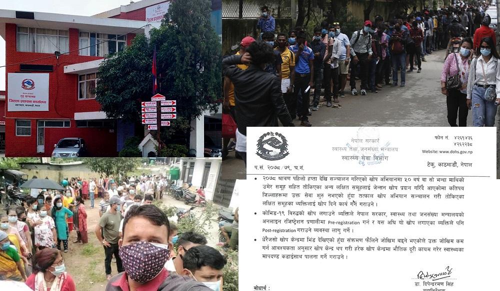 काठमाडौं उपत्यकामा निषेधाज्ञा एकसाता लम्बियो, धर्ना, जुलुस नगर्न प्रशासनको कडा चेतावनी