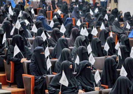 तालिबानको नयाँ शिक्षा नीति, पुरुष शिक्षकले पर्दा पछाडिबाट पढाउन सक्ने