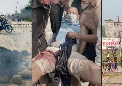 बुटवलको मोतीपुर औद्योगिक क्षेत्रमा गोली चल्दा ३ जनाको मृत्यु, ३१ जना घाइते, कर्फ्यु आदेश जारी