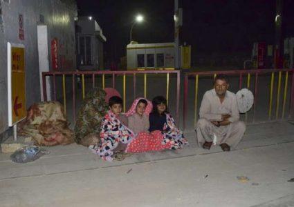 पाकिस्तानमा भूकम्प जाँदा कम्तीमा २० जनाको मृत्यु