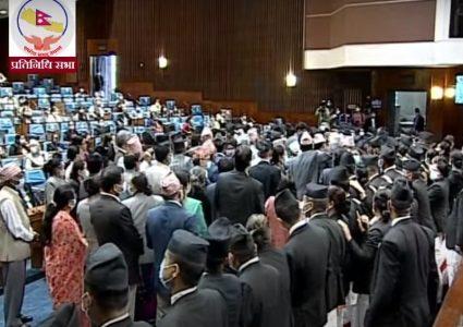 एमालेले चल्न दिएन संसदका १५ वटा बैठक,चर्को स्वरमा नारावाजी र रोष्टम घेराउ